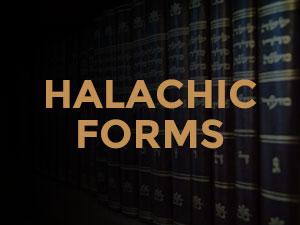 tab-halachic