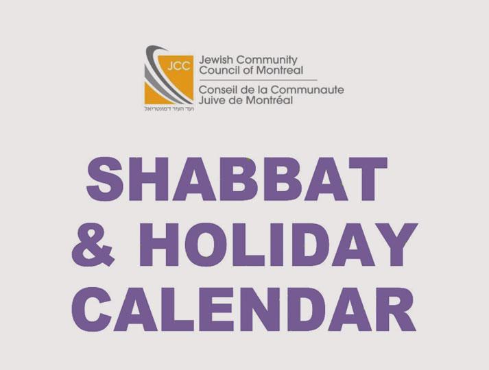 Shabbat Calendar 2019 JCC Shabbat Calendar 2019 2020 is now online – JCC Montreal